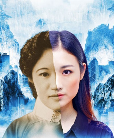 Mountains: The Dreams of Lily Kwok