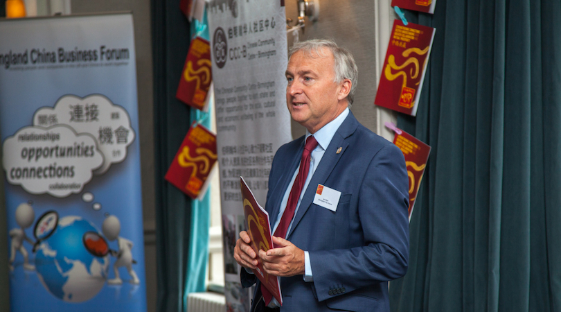 Ian Ward Speaks to China West Midlands 2020