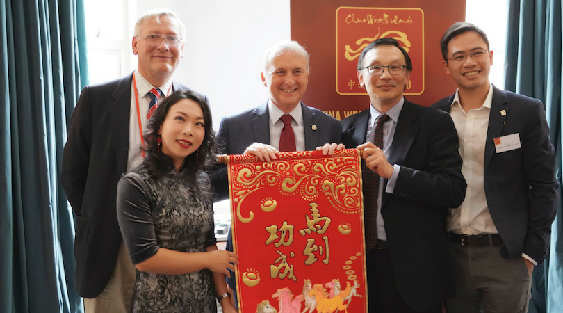 China West Midlands 2020 Annual Event at Hotel Du Vin