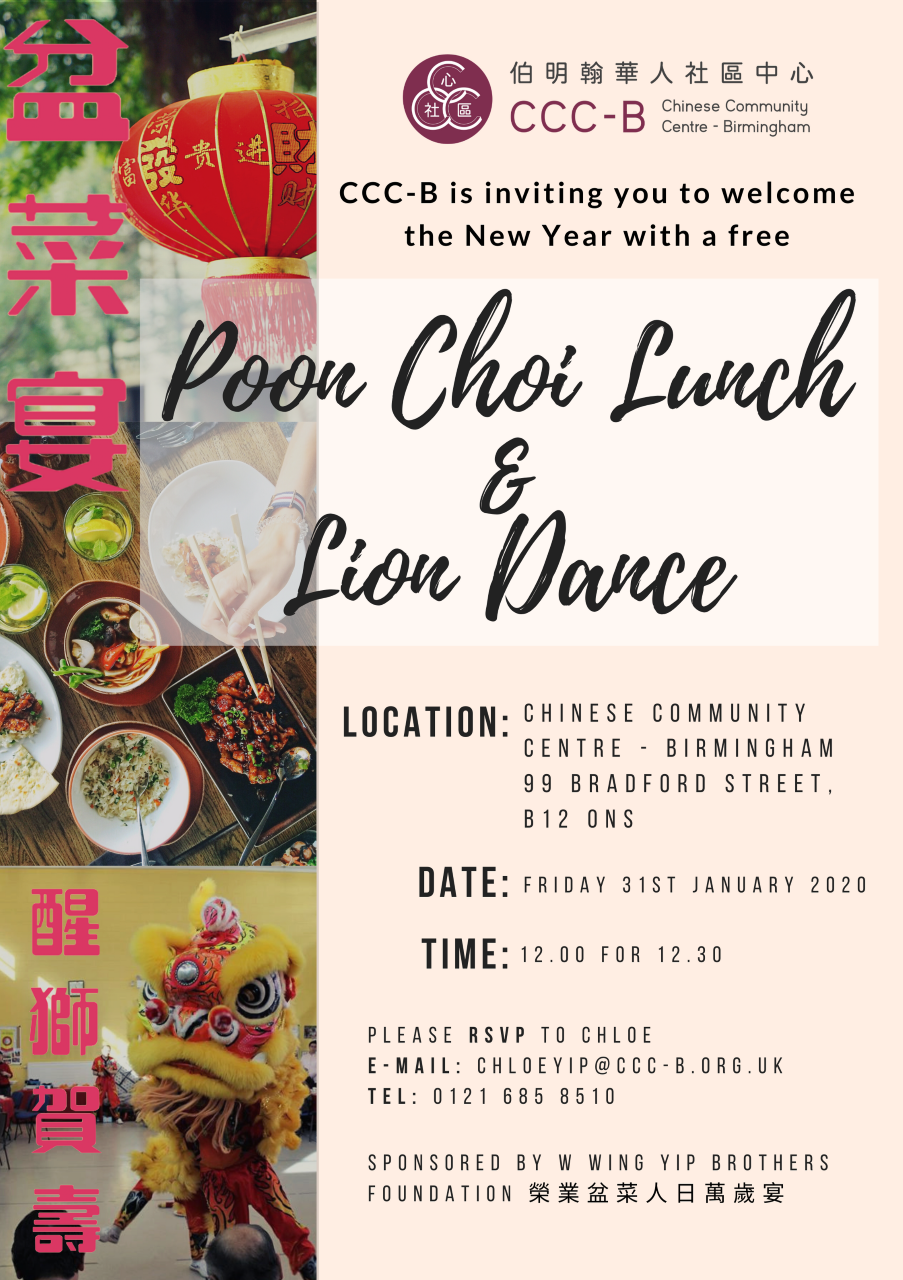 Poon Choi Lunch