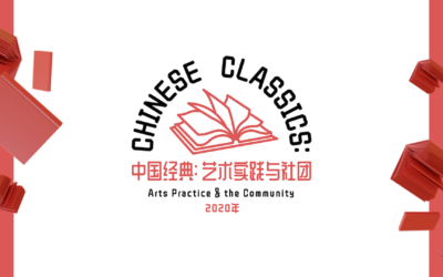 Chinese Classics: Arts Practice & the Community