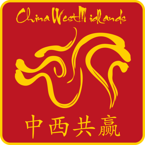 China West Midlands